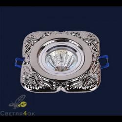 Точечный светильник 705N120