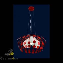 Светильник 7073052-3 красный