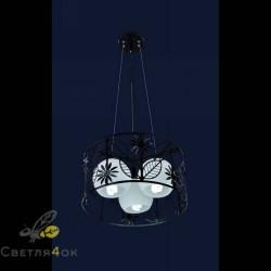Светильник 7076401-3 черный