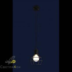 Светильник Лофт 7079002-1 BK