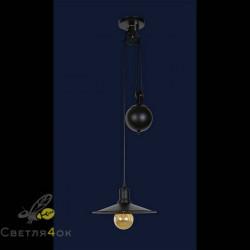 Светильник Лофт 7079204-1 BK