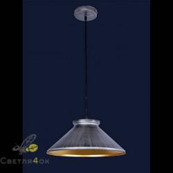 Светильник Лофт 720P81449-1 GRAY