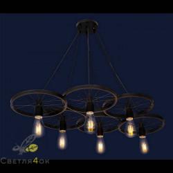 Светильник Лофт 75990180-6 BK