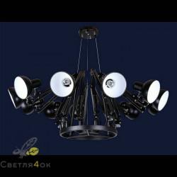 Светильник Лофт 75990290-12 BK
