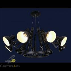 Светильник Лофт 75990290-9 BK