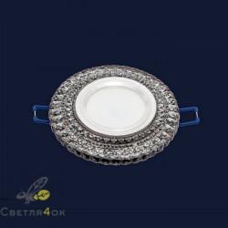 Точечный светильник 705A38