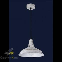 Светильник стиль Лофт 746WXA002-1 WH+GD