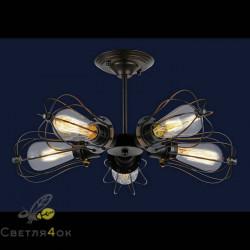 Светильник Loft 750C0002-5