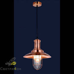 Светильник LOFT 750MD23165-1 COPPER