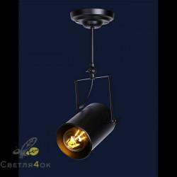Прожектор Loft 7521208A-1 BK