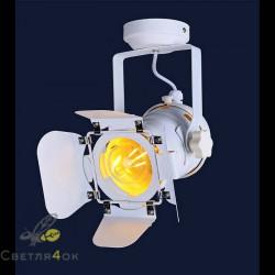 Прожектор 75218 WH
