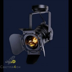 Прожектор 75220 BK