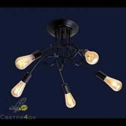 Светильник LOFT 761BZ05-5 BK