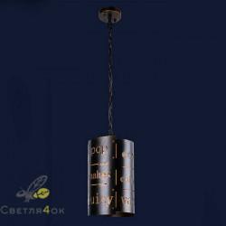 Светильник LOFT 761CF01-1BK+GD