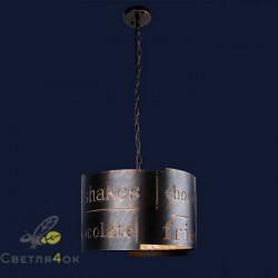 Светильник LOFT 761CF02-1BK+GD