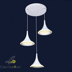Светильник LOFT 7631101-3 LED 60W