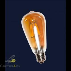 Лампа QG premium(IC) ST64 E27 4W 2700K 420lm Amber