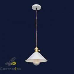 Светильник 7529510 White