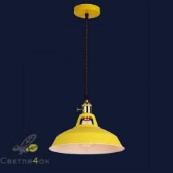 Светильник 7529511 YELLOW