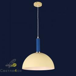 Светильник 7529514 BEIGE-INDIGO