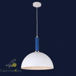 Светильник 7529514 WHITE-INDIGO