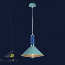 Светильник 7529515 BLUE-INDIGO