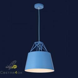 Светильник 7529524 BLUE
