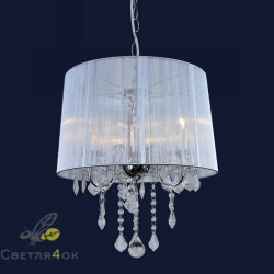 Люстра с абажуром 7204003WH-3 WH SILVER