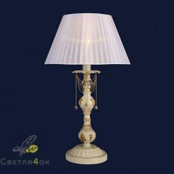 Лампа 755MK30012T-1 CRM+GLD