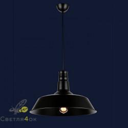 Светильник 7546452-1 BK+BK