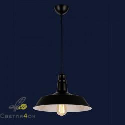 Светильник 7546452-1 BK+WH2