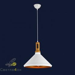 Светильник 7546533B-1