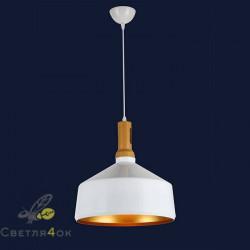 Светильник 7546533C-1