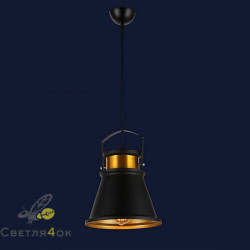 Светильник 7546600A-1 BK+GD