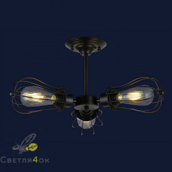 Светильник Loft 750C0002-3