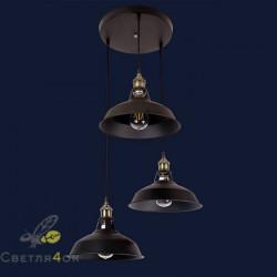 Светильник в стиле Лофт 7526857-3 BK