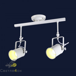 Прожектор Лофт 761SD02-2 WH