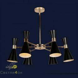 Светильник 756PR5518-6 BK
