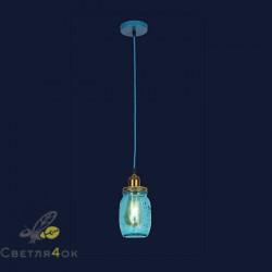 Светильник 756PR9544-1 BLUE