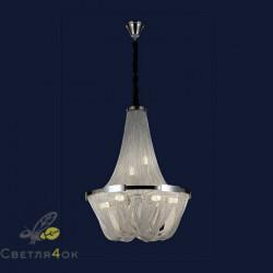 Светильник 908D0084-8 Silver