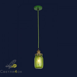 Светильник 756PR9544-1 GREEN