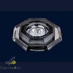 Светильник 705686