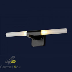 Светильник 756LWPR189-2 BK
