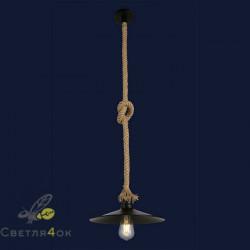 Светильник Лофт 75233 BK