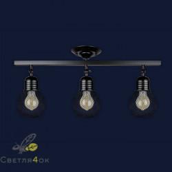 Светильник Лофт 907X004F-3 BK