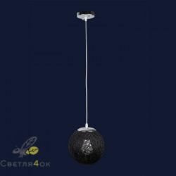 Подвесной Светильник 9712001-1 BK