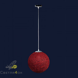 Подвесной Светильник 9713001-1 RD