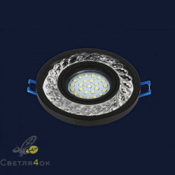Вресной светильник 716MKD-C21 BK