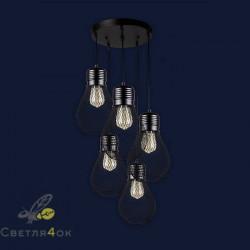 Светильник Лофт 907007F-5 BK (300)