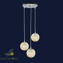 Подвесной Светильник 9711503-3 CREAM